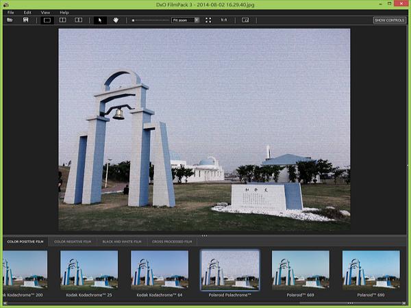快來下載!影像濾鏡軟體 DxO FilmPack 3 限時免費送