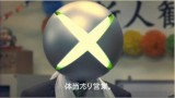打破PS3獨占!Xbox特命課成立