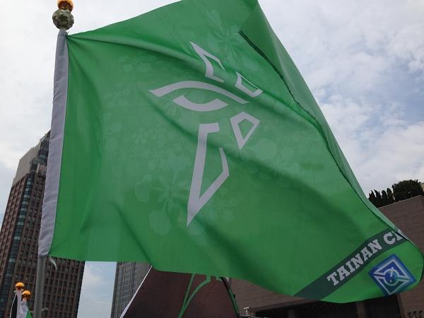 Ingress 台北大賽,激戰4小時,綠軍獲勝