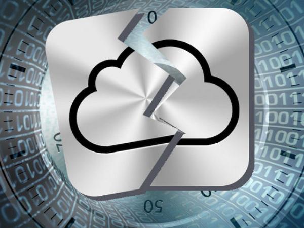 蘋果將中國的 iCloud 數據資料全數轉給中國電信雲端儲存