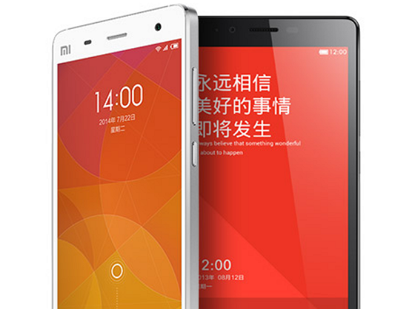 F-Secure 再試小米OTA更新,究竟有沒有將資料傳去北京?