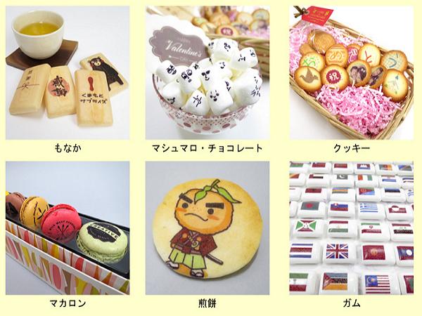 日本推出食物用印表機,想在餅乾上印大頭貼、多啦A夢都隨你