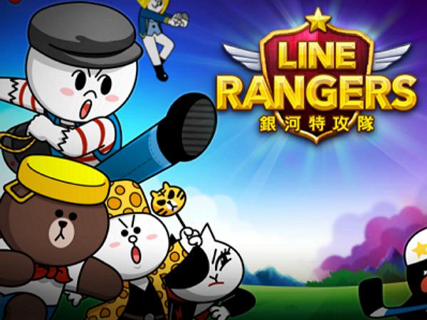 「LINE Rangers」限時50顆紅寶石免費放送!