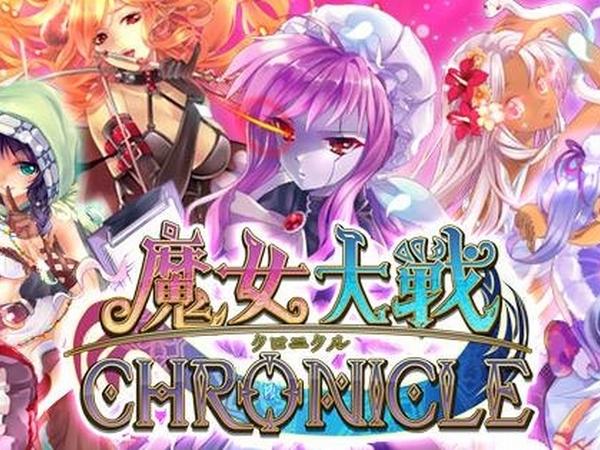 魔女大戰OL:獨特方塊玩法日系卡牌遊戲登陸App Store