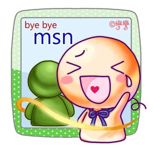 全球僅存的中國MSN Messenger也吹熄燈號,10 月底徹底消失
