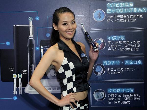 百靈推出 Oral-B P7000 智慧型電動牙刷,連刷牙也有App