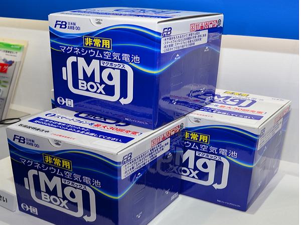 日本廠商推出紙盒電池,加水可以幫手機充電30次 | T客邦