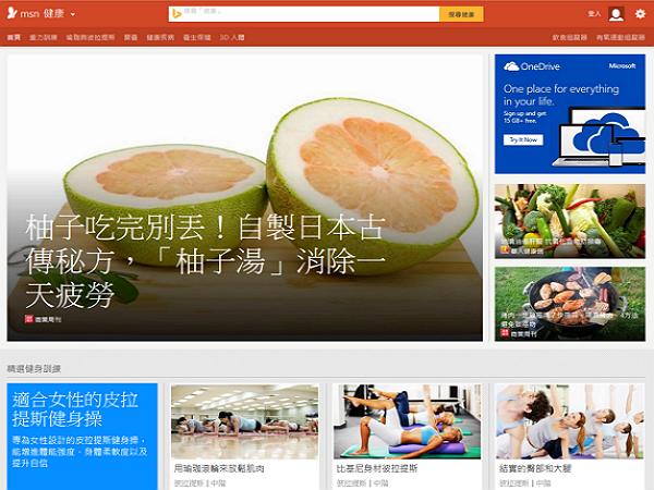 MSN 不死勇者傳說 ,微軟預告強勢回歸