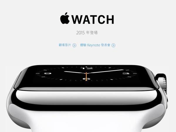 關於 Apple Watch ,庫克沒有回答的幾個關鍵問題
