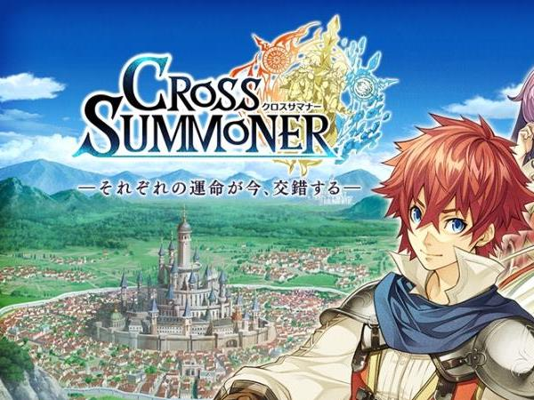 日本今年超旋風!本格派RPG大作上市!《CROSS SUMMONER》