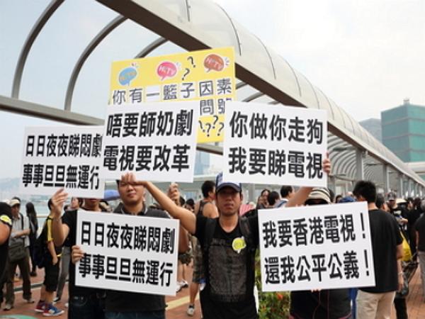 玩不過港府,香港電視等不到牌照轉戰網路 宣布APP開台