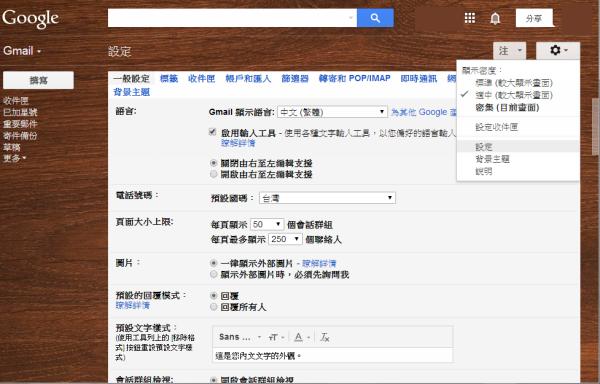 Gmail也能不務正業,教你怎麼讓它用別的信箱帳號發信 | T客邦
