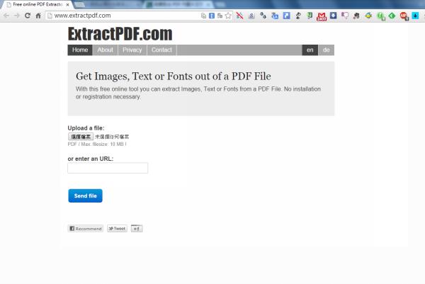 臨時要將 PDF 的圖、文拆解出來?免軟體,線上工具幫你搞定!
