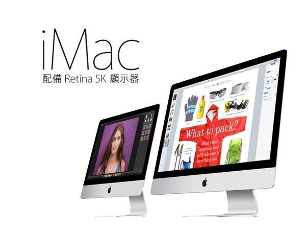 Apple 發表地表最強螢幕的 iMac