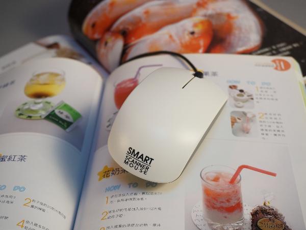 SMART SCANNER MOUSE:不只是一隻滑鼠,它還是一個掃描器!