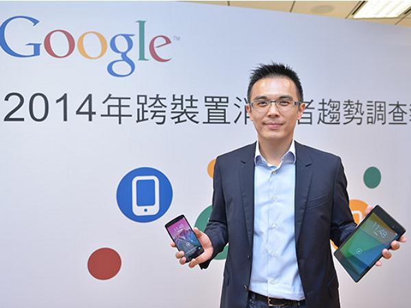 Google:跨裝置行動普及,業者若缺乏布局 2 年內恐被淘汰