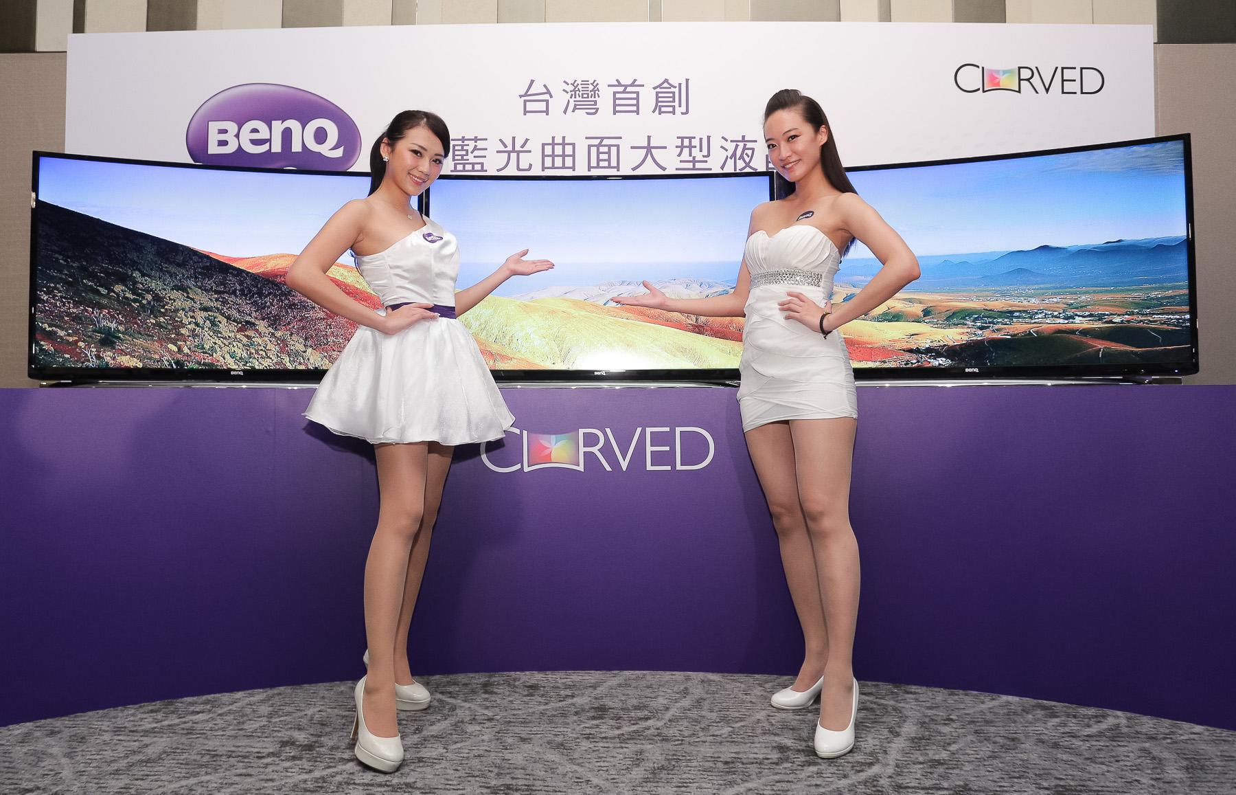 BenQ首款低藍光曲面大型液晶問世  國內第一率先上市 RU系列曲面大視界擁抱真實美好
