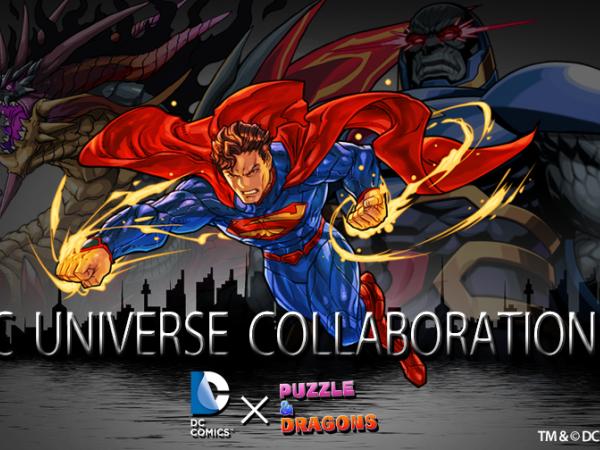 「鋼鐵英雄」超人降臨!《龍族拼圖》與 DC Comics 推出新合作活動,11月10日正式開戰!