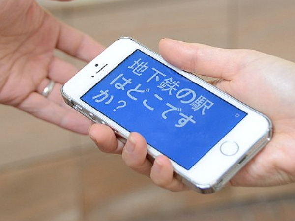 說中文也行!日本翻譯App,造福海外觀光客