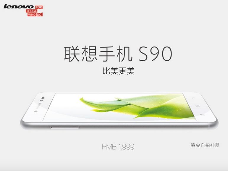 超越「致敬」的最高境界,聯想 S90 手機宣傳與iPhone 6鬧雙胞