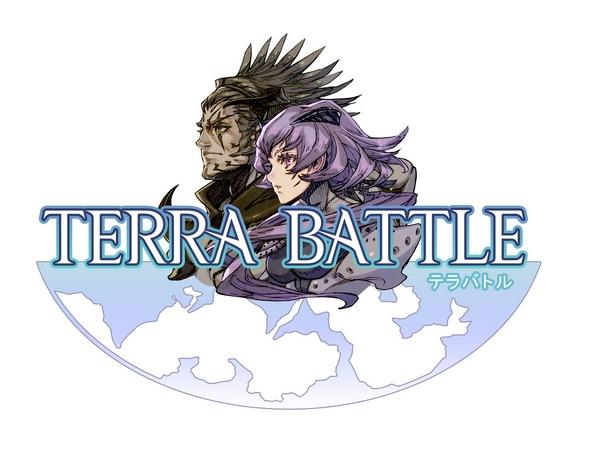 《Terra Battle》 首抽推薦懶人包