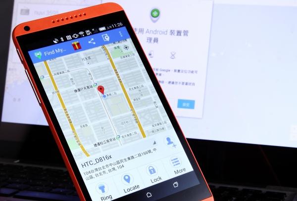 Samsung/Sony 品牌手機 尋找遺失手機、遠端刪除資料的內建功能活用術 | T客邦