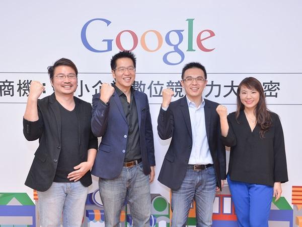 Google:台灣仍有1/4的中小企業不懂怎麼用網路來行銷