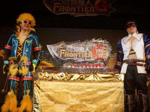台灣卡普空共鬪狩獵線上遊戲《魔物獵人Frontier G》27日起展開不刪檔封測