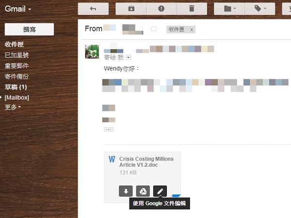 Google Drive 功能再進化!在 Gmail 直接編輯 Office 檔案免下載
