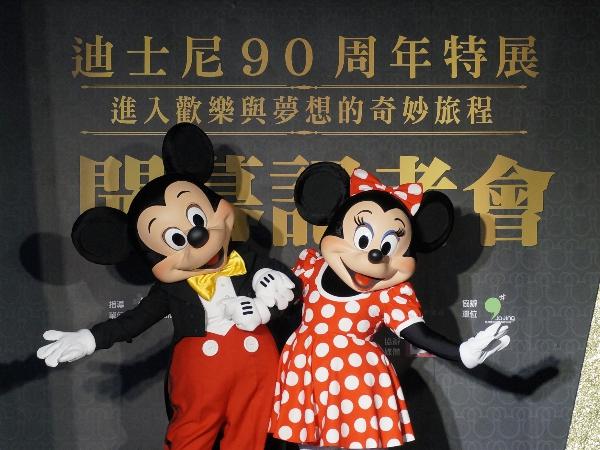 年假去哪裡?迪士尼90周年特展:重現經典場景跟毛怪、胡迪、閃電麥坤一起自拍