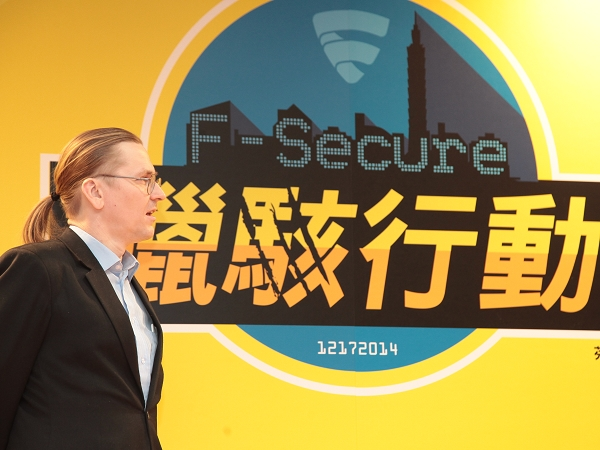 芬安全首屆「獵駭行動」,希望帶動台灣資安與國際接軌