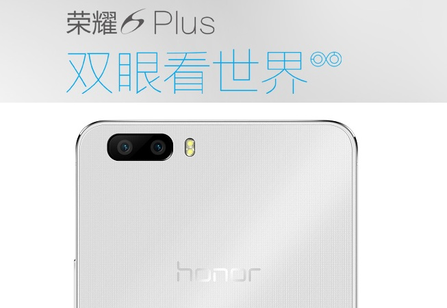 華為推雙主鏡頭手機榮耀 6 Plus,榮耀電視盒子也一起登場