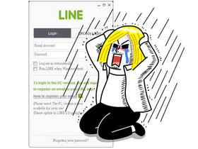注意!LINE 桌面版 3.9.0.171 更新後發生無法登入問題,請先不要更新!