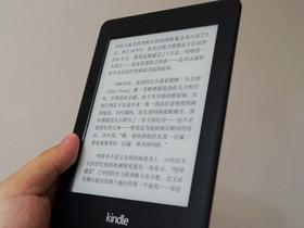 趁日幣跌入手Kindle Paperwhite 2014版:台幣2738元,212ppi 電子墨水顯示超細緻