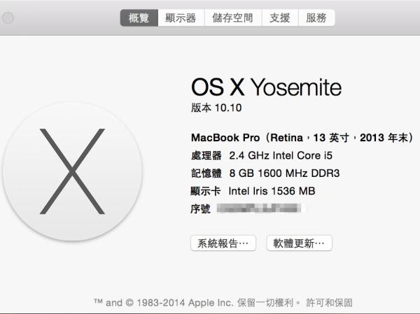 Apple Mac OS X 史上第一次自動更新,發生了什麼事?