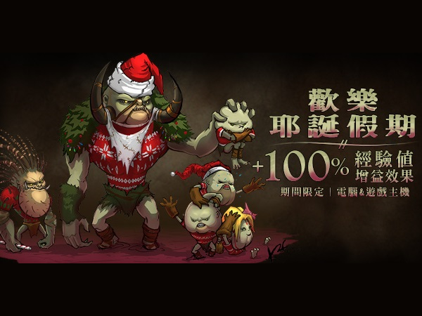 《暗黑破壞神3》歡慶聖誕佳節,限時100%經驗加成活動開跑