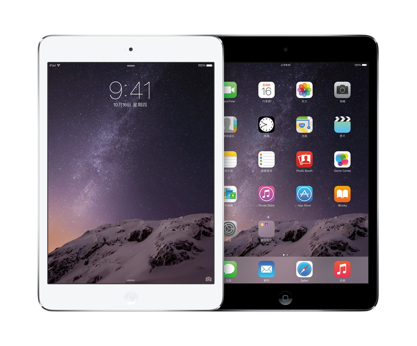 網友票選最佳夢幻禮  iPad mini 2降8000元 舊換新折萬元