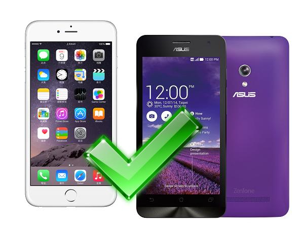 市售 12 款手機資安檢測報告出爐,NCC 判定沒有疑慮?