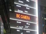 T小編東京相機尋寶記(1):來日本盡情把玩相機