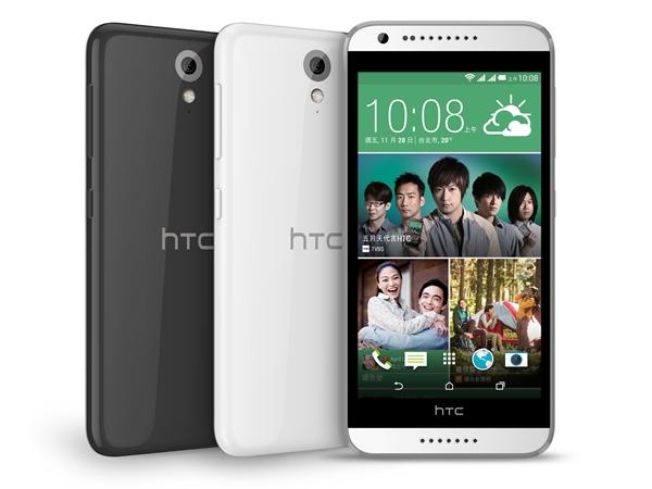 來了!HTC Desire 620G雙卡版、4G版Nexus 9 在台開賣