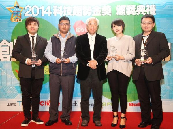 2014 科技趨勢金獎揭曉,iPhone 6 Plus、Surface Pro 3 同獲年度金奬