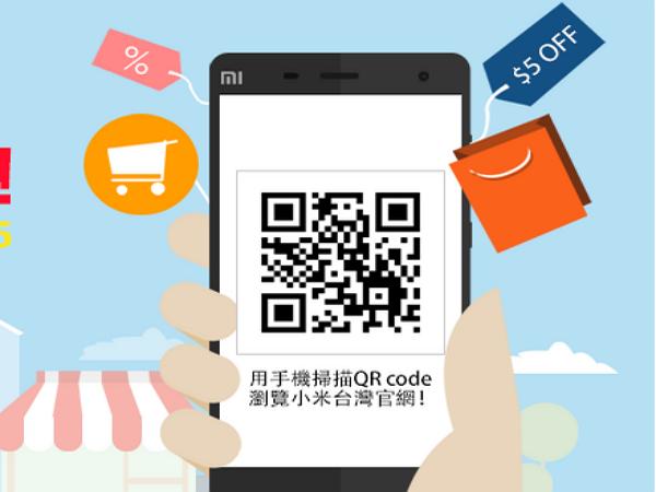 小米為慶祝台灣手機版App上架推了這個優惠:用手機下訂單馬上減5元台幣?