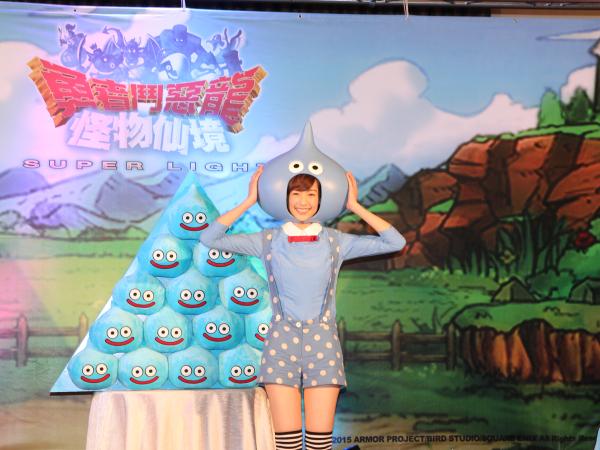 日本國民RPG《勇者鬥惡龍 怪物仙境》中文版代理確認  簡嫚書擔任史萊姆代言人