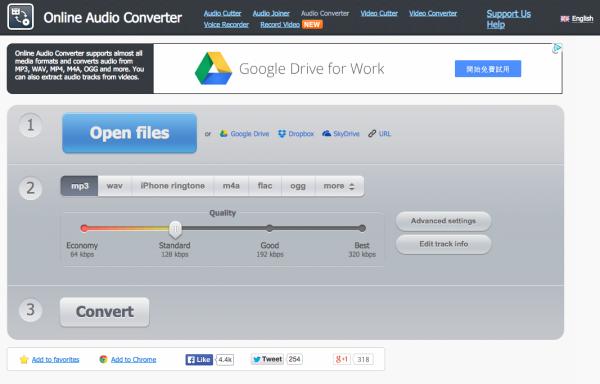 影片轉檔MP3免裝軟體,轉檔並直存Dropbox、GoogleDrive雲端一次搞定 | T客邦