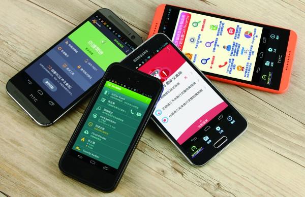 5 個防毒防詐騙 App:完整掃描手機程式、檢測資料取用權限