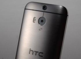 HTC 將推出 M8i 迷你小改款,搭載 Android 5.0、處理器改為高通 S615