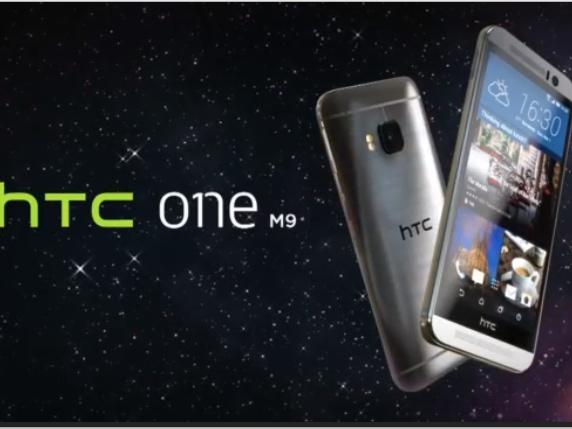 HTC 正式發布 HTC One(M9),運動手環 Grip 與頭戴式VR眼鏡 HTC Vive