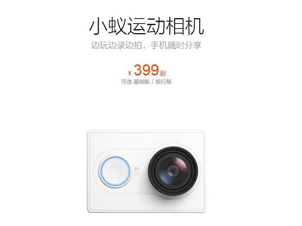小米發佈小蟻運動相機,1600萬畫素/可與手機Wi-Fi連動!