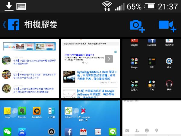 Android 在手機相簿隱藏特定照片:加入特殊檔案讓資料夾隱形