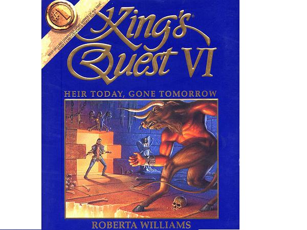 17年之後,經典冒險遊戲「國王密使」即將回歸